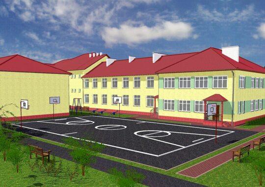 Archikom - Rozbudowa Szkoły Ostrów